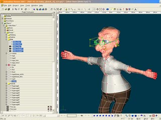 Animation:Master Modelling